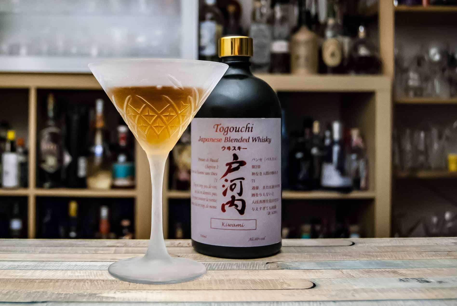 Togouchi Kiwami Japanese Blended Whisky in einem Perfect Manhattan.